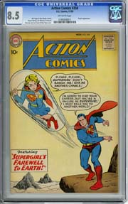 ACTION COMICS #258 (1959) CGC VF+ 8.5 OW pages SUPERGIRL &  KRYPTO Appearance