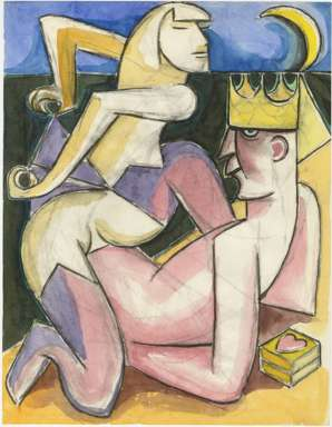 ZYGMUNT MAZUR - KING OF HEARTS - CUBIST ELEMENTS - Watercolor