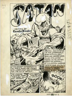PIERCE RICE - POCKET #1 CMPLT 12-PG STORY ART 1st SATAN