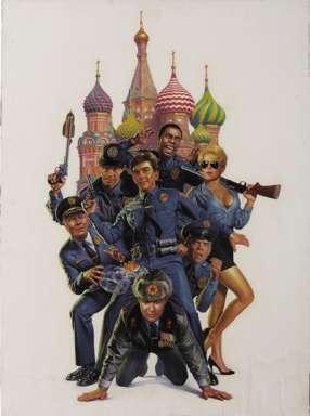MORGAN WEISTLING - Orig POLICE ACADEMY Movie Poster ART