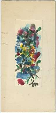 JOSEPHINE MAHAFFEY (1903-1982) - FLORAL Image TEXAS