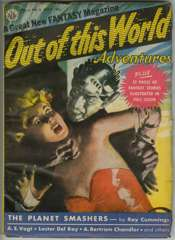 OUT OF THIS WORLD ADVENTURES V1 #1 July 1950 - HI GRADE